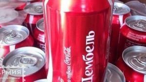 Puszka Coca-Coli z napisem demob - skrót od demobilizacji armii, źródło: portal społecznościowy Vkontakte