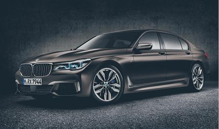 Jazda pod prąd BMW M760Li xDrive fot. Materiały prasowe
