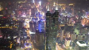 Shenzhen nocą, Chiny