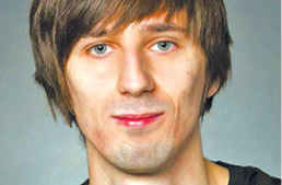 Tomasz S. Markiewka