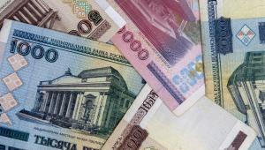 Białoruska waluta - rubel