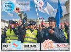Policjanci dostaną tysiąc złotych za pracę 11 listopada