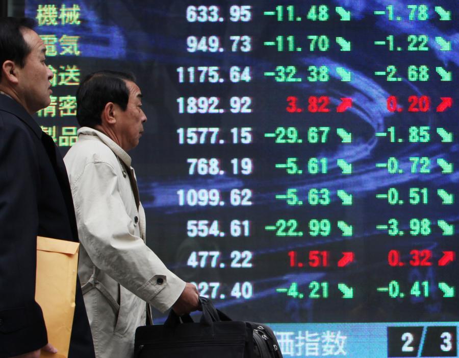 Indeks Nikkei znowu poszedł w dół. Fot. Bloomberg