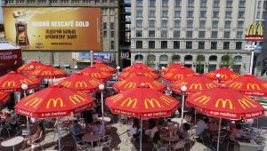 Restauracja sieci McDonalds w Kijowie