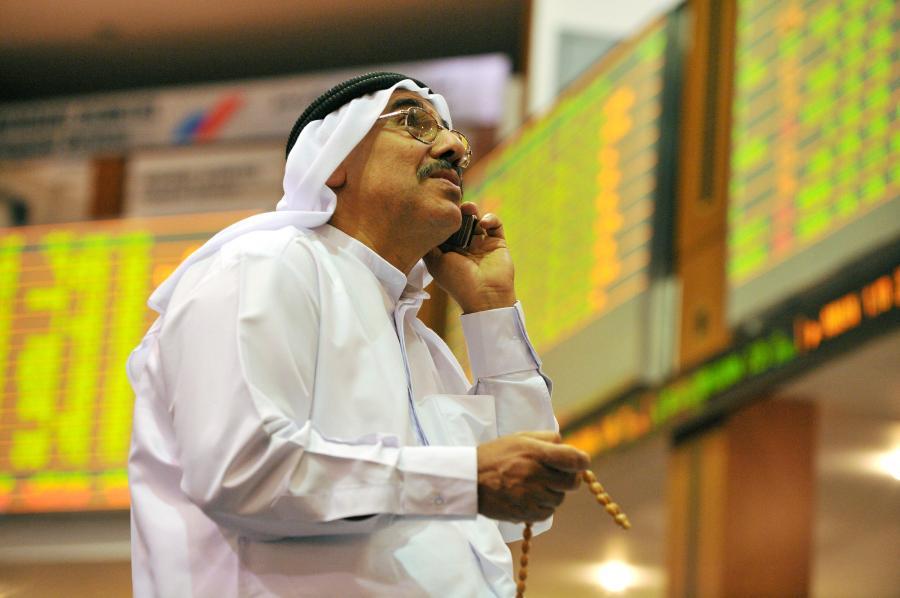Arabski inwestor